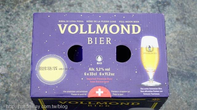 瑞士月之酒啤酒