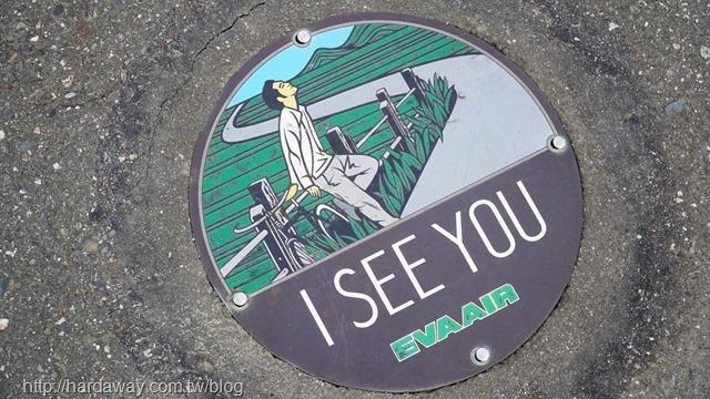 長榮航空I See You