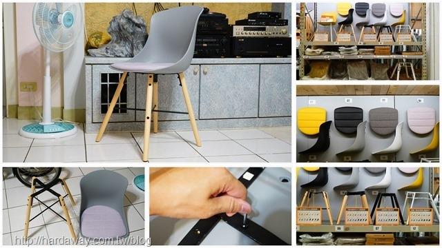 特力屋椅子