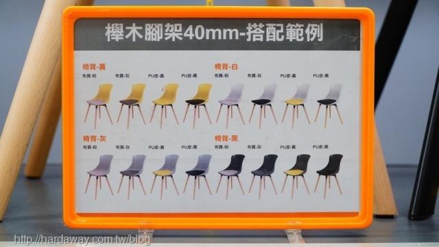 特力屋萊特塑鋼椅