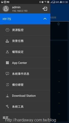 Screenshot_20181027-013022_Qmanager