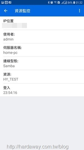 Screenshot_20181027-013236_Qmanager_01