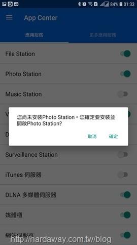 Screenshot_20181027-013339_Qmanager