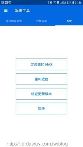 Screenshot_20181027-013615_Qmanager
