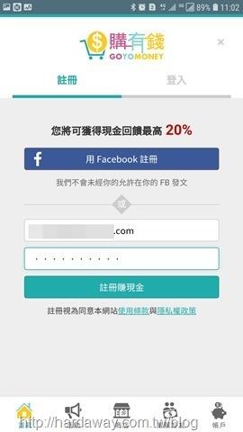 GOYOMONEY App
