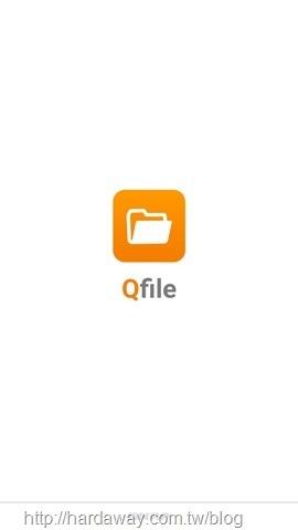 QNAP Qfile app