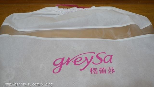 GreySa格蕾莎蓮花靜修坐墊組