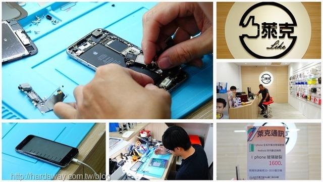 台中潭子手機維修