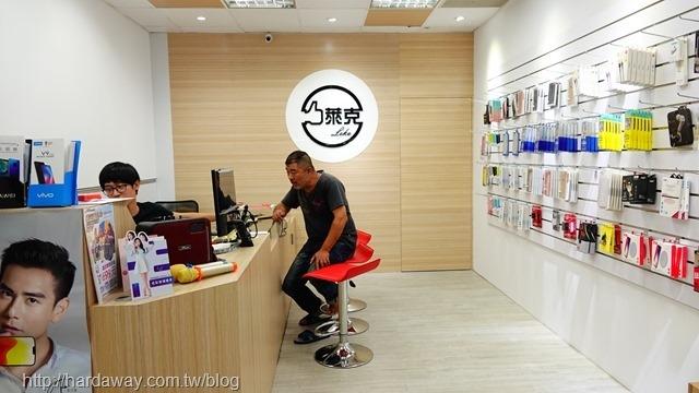 萊克通訊潭子店