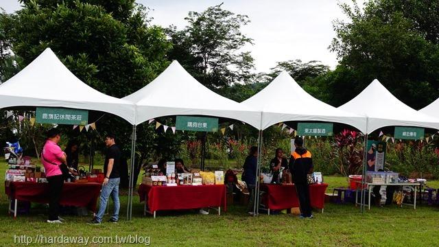 台東食農生活日