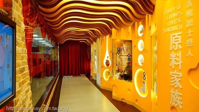 伊莎貝爾數位烘焙體驗館
