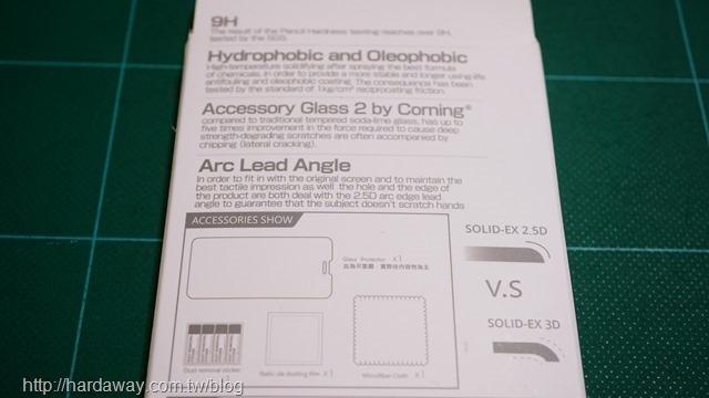 3D熱彎滿版玻璃保護貼