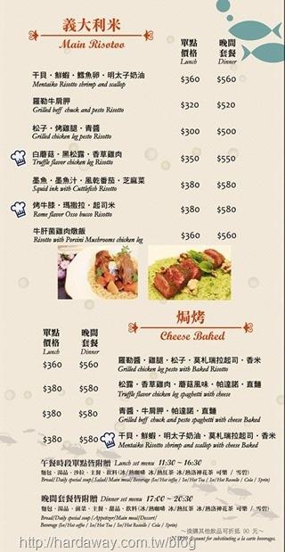 慕拉諾義式餐廳菜單