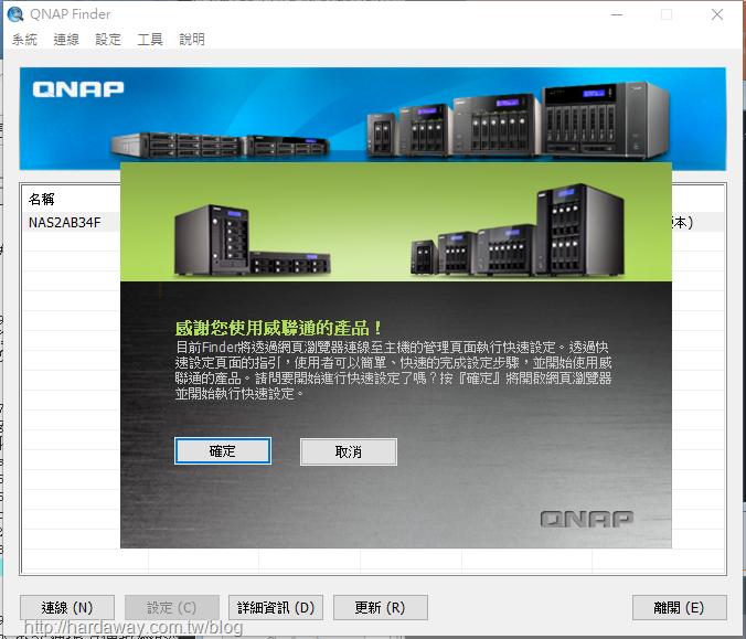 分享] 家用高CP值QNAP TS-251B 2Bay NAS,初始化設定與最新版QTS