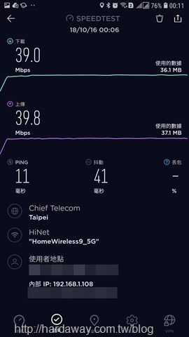 Screenshot_20181016-001140_Speedtest_01