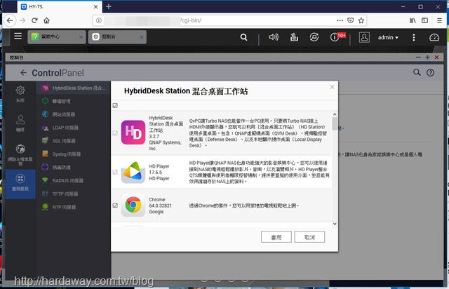 HybridDesk Station混合桌面套件