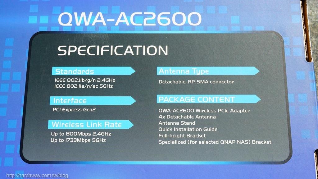 QWA-AC2600擴充卡