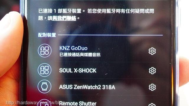 Knz GoDuo無線磁吸音響