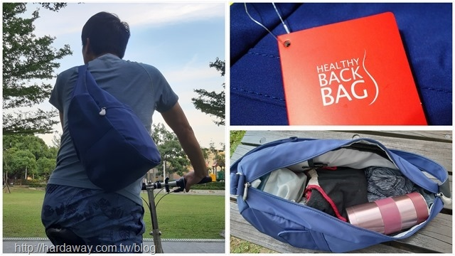 Healthy Back Bag水滴單肩侧背包