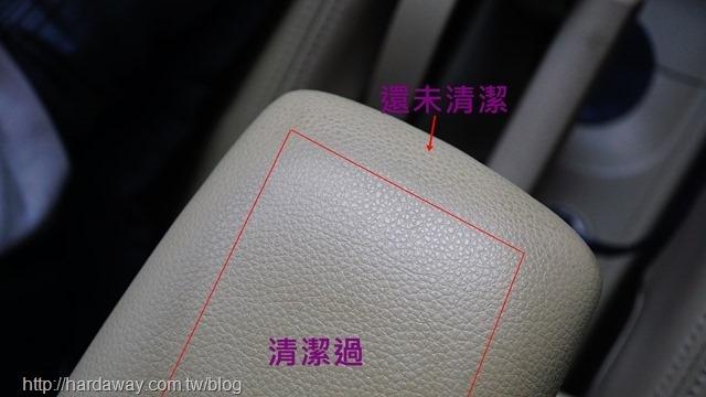 防御工事除痕特工刮痕修復乳