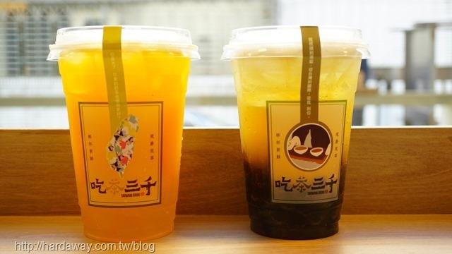 客製化茶飲
