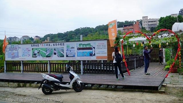 忠寮社區魚菜共生生態示範區