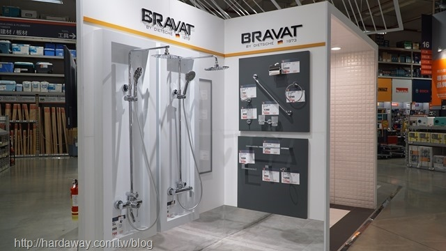 BRAVAT貝朗衛浴用品