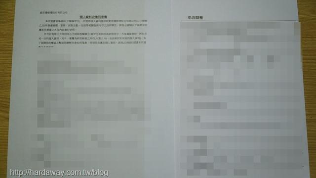 DSC04947_01