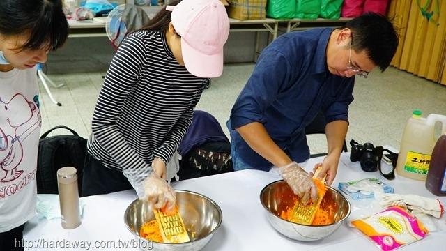 黃金泡菜DIY
