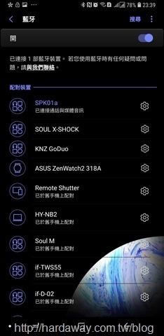 富連網家app
