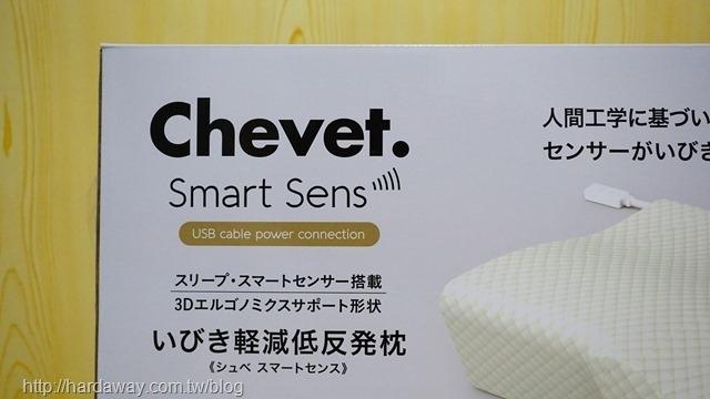 Chevet Smart Sens智能電動減緩睡眠鼾聲記憶枕