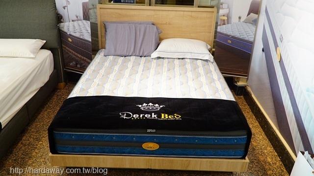 德瑞克名床極致貴族