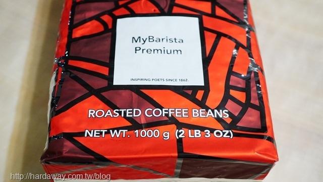 小紅帽咖啡吧台手咖啡豆
