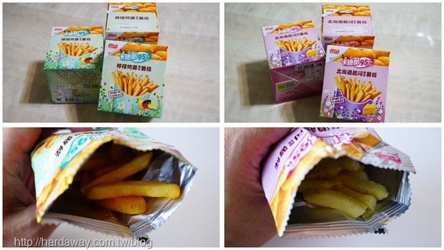 卡廸那95℃北海道風味薯條