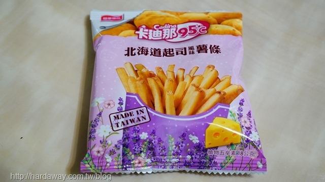 卡廸那95℃北海道起司風味薯條