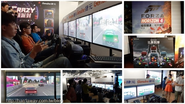 捷元電腦電競派對