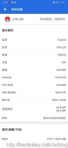 Screenshot_20181222_183410_com.antutu.ABenchMark