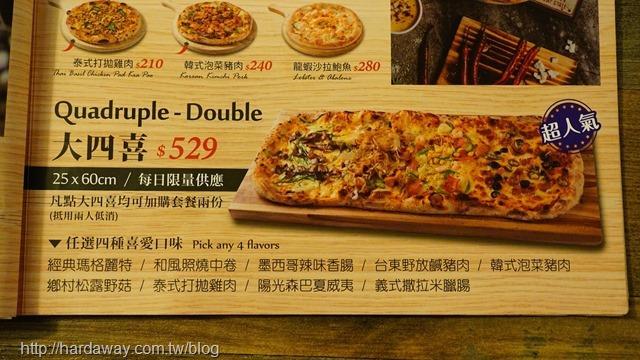 披薩工廠菜單