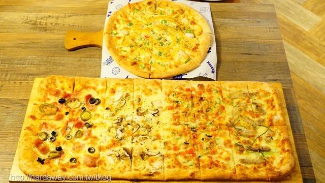 大四喜披薩