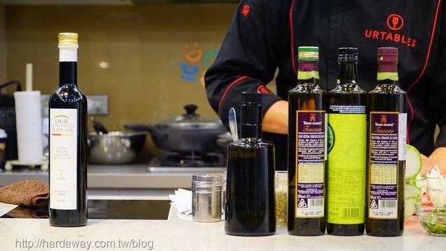 歐洲橄欖油