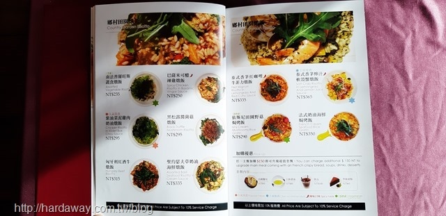 Bistro181法國餐廳菜單