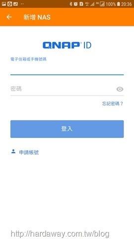 Qfile app