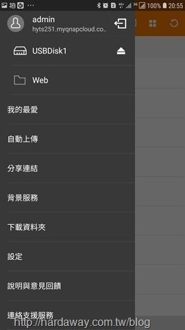 Screenshot_20181026-205525_Qfile