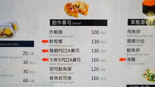 米上有魚創作壽司菜單