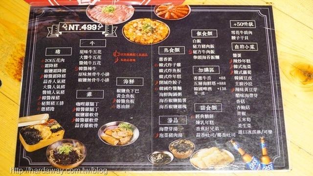 五花肉KR韓國炭火BBQ吃到飽