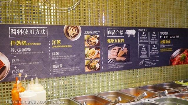 五花肉KR韓國炭火BBQ