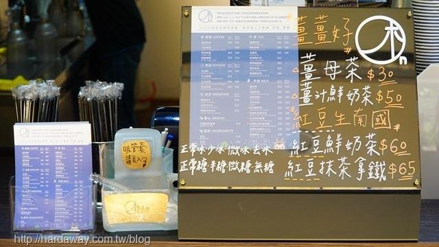 木昂咖啡中原店