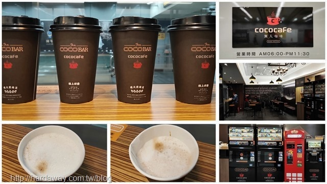CoCoCafe台北概念店