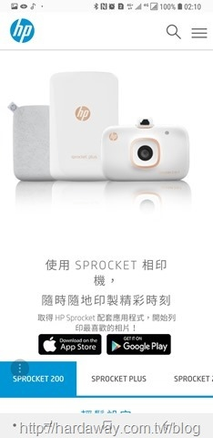 Sprocket App