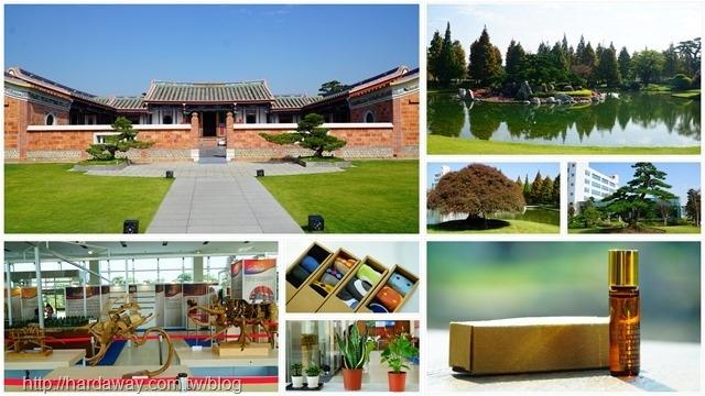 成美文化園